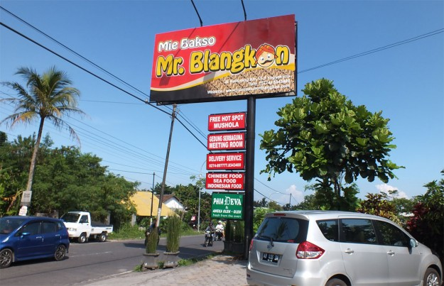 jogjapicnic_mr_blangkon